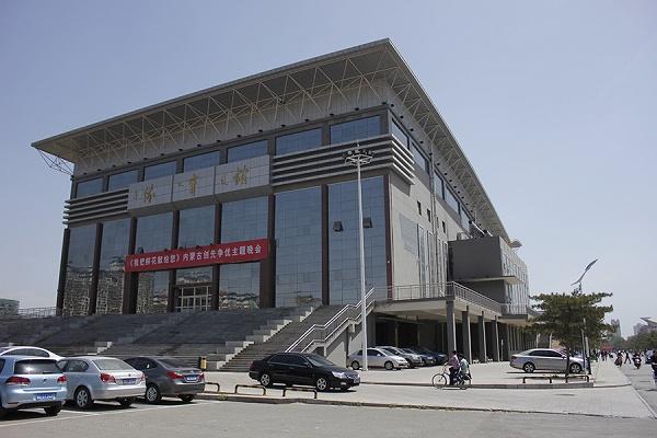 内蒙古科技大学体育馆——外景